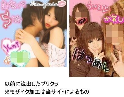 20111214_nogizaka46_05.jpg